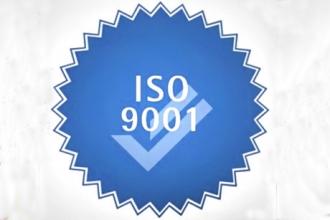 Преимущества внедрения стандарта ISO 9001