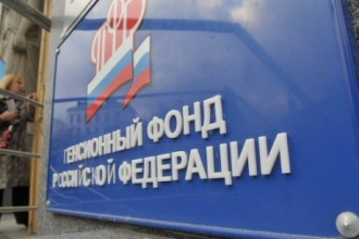 Все о пенсионных выплатах в России