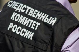 Барнаульца с большой татуировкой орла разыскивают в полиции