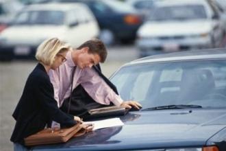 Как продать автомобиль?