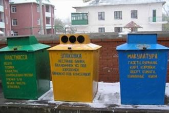Раздельный сбор мусора: преимущества метода