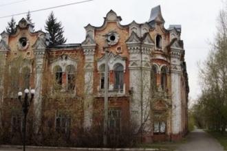 В Бийске старинный особняк продали за один рубль