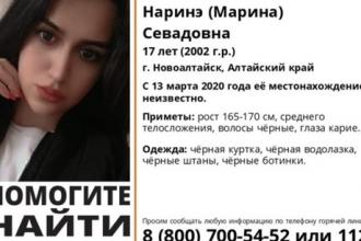 В Алтайском крае пропала девушка подросток