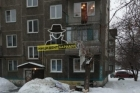 Пара из Барнаула устроила ссору и перепугала соседей